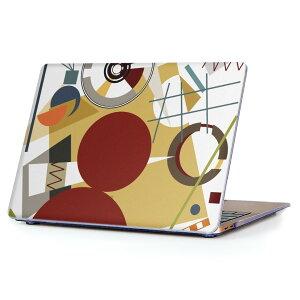 MacBook Air 13inch 2018 専用 デザインハードケース A1932 Apple マックブック エア ノートパソコン カバー ケース ハードカバー クリア 透明 アクセサリー 保護 005836 イラスト 前衛的