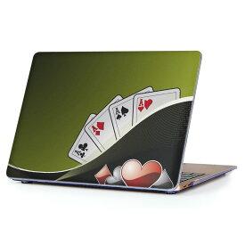 MacBook Air 13inch 2018 専用 デザインハードケース A1932 Apple マックブック エア ノートパソコン カバー ケース ハードカバー クリア 透明 アクセサリー 保護 008833 イラスト トランプ カジノ
