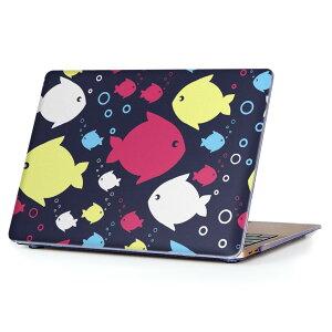 MacBook Air 13inch 2018 専用 デザインハードケース A1932 Apple マックブック エア ノートパソコン カバー ケース ハードカバー クリア 透明 アクセサリー 保護 011972 魚 イラスト かわいい