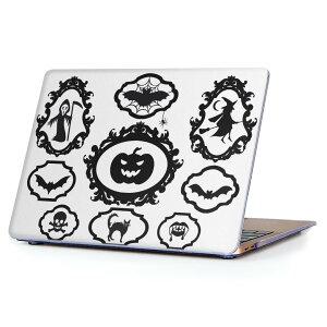MacBook Air 13inch 2018 専用 デザインハードケース A1932 Apple マックブック エア ノートパソコン カバー ケース ハードカバー クリア 透明 アクセサリー 保護 013311 かぼちゃ 魔女 ハロウィン