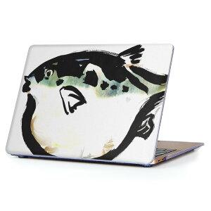 MacBook Air 13inch 2010 〜 2017 専用 デザインハードケース A1466 A1369 Apple マックブック エア ノートパソコン カバー ケース ハードカバー クリア 透明 001599 魚 ふぐ