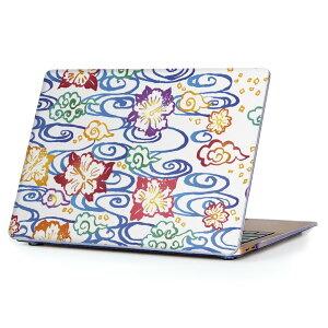 MacBook Air 13inch 2010 〜 2017 専用 デザインハードケース A1466 A1369 Apple マックブック エア ノートパソコン カバー ケース ハードカバー クリア 透明 008279 花 フラワー イラスト カラフル