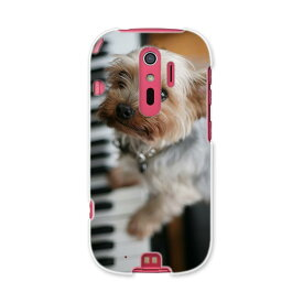F-04J らくらくスマートフォン4 ラクラクスマートフォン f04j docomo ドコモ スマホ カバー ケース スマホケース スマホカバー PC ハードケース 犬 写真 ピアノ アニマル 004565