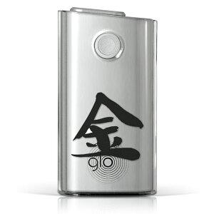 glo グロー グロウ 専用 クリアケース クリアカバー タバコ ケース カバー 透明 ハードケース カバー 収納 デザイン ポリカーボネート 001677 日本語・和柄 ハード glo001pccl