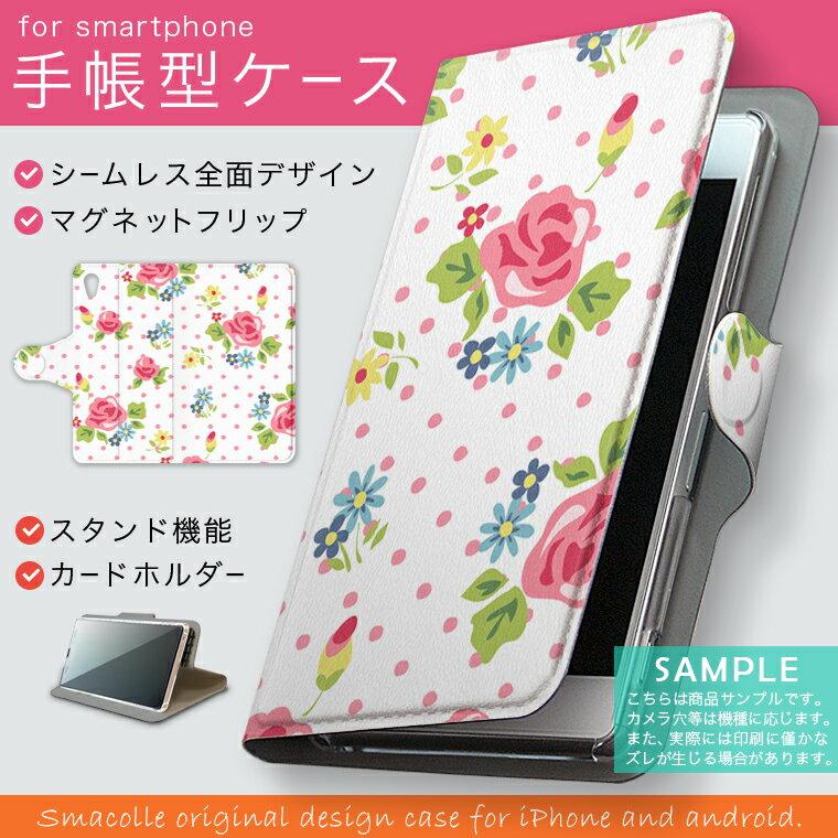 iphone5c アイフォーン docomo ドコモ カバー 全機種対応 あり カバー レザー ケース 手帳タイプ フリップ ダイアリー 二つ折り 革 チェック・ボーダー 005098