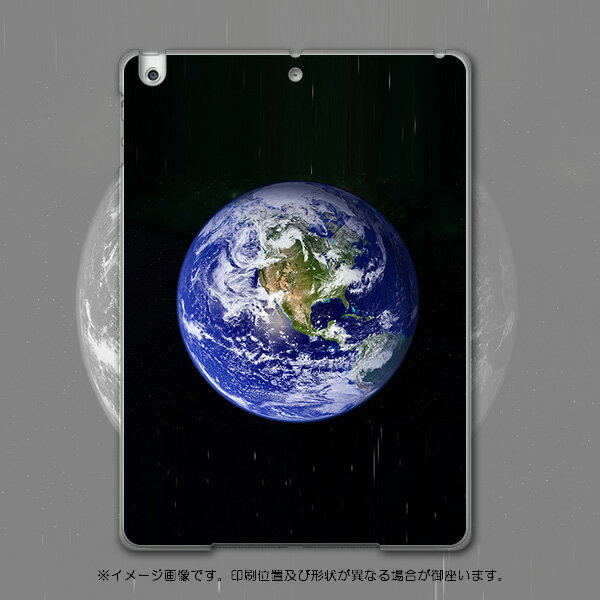 iPadair アイパッドエア ipad air softbank ソフトバンク スマホ カバー 全機種対応 あり ケース スマホケース スマホカバー PC ハードケース 地球 黒 夜 写真・風景 000044