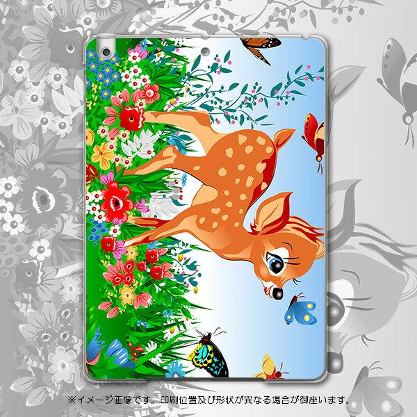 iPadair iPadair アイパッドエア softbank ソフトバンク スマホ カバー 全機種対応 あり スマホケース ハード pc ケース ハードケース 動物 キャラクター カラフル アニマル 002811