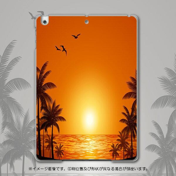 iPadair iPadair アイパッドエア softbank ソフトバンク スマホ カバー 全機種対応 あり スマホケース ハード pc ケース ハードケース 海 イラスト 夕日 写真・風景 003555
