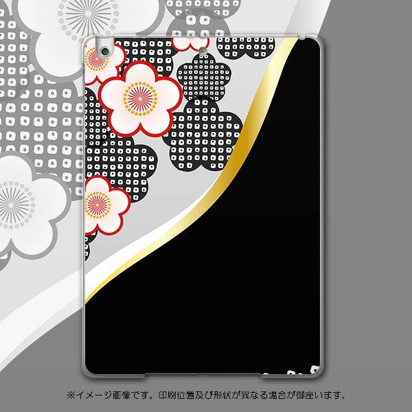 iPadair アイパッドエア ipad air softbank ソフトバンク スマホ カバー 全機種対応 あり ケース スマホケース スマホカバー PC ハードケース 花 和風 和柄 クール 005702
