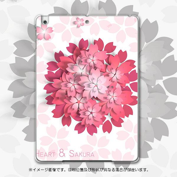 iPadair アイパッドエア ipad air softbank ソフトバンク スマホ カバー 全機種対応 あり ケース スマホケース スマホカバー PC ハードケース 花 フラワー ピンク ラブリー 005764