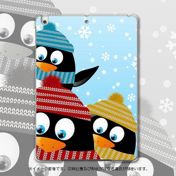 iPadair アイパッドエア ipad air softbank ソフトバンク スマホ カバー 全機種対応 あり ケース スマホケース スマホカバー PC ハードケース 動物 ペンギン キャラクター アニマル 005771