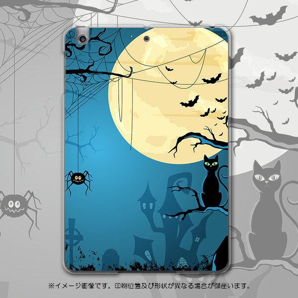 iPadmini iPad mini アイパッドミニ softbank ソフトバンク スマホ カバー 全機種対応 あり ケース スマホケース スマホカバー PC ハードケース ハロウィン 夜 猫 クモ アニマル 000061
