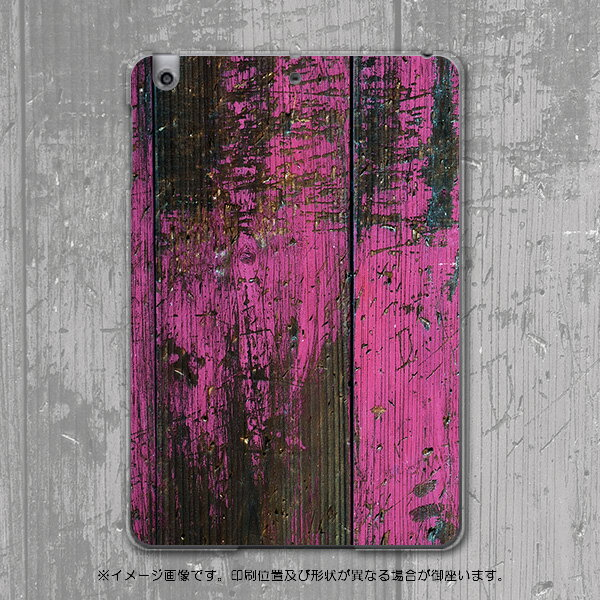 iPadmini iPad mini アイパッドミニ softbank ソフトバンク スマホ カバー 全機種対応 あり ケース スマホケース スマホカバー PC ハードケース 木目 ペンキ ピンク その他 000087