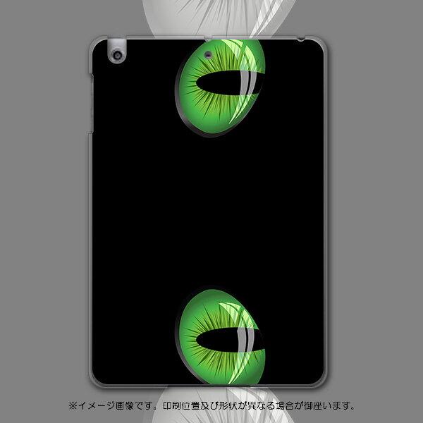 iPadmini iPad mini アイパッドミニ softbank ソフトバンク スマホ カバー 全機種対応 あり ケース スマホケース スマホカバー PC ハードケース 猫 黒猫 黒 目 アニマル 000090