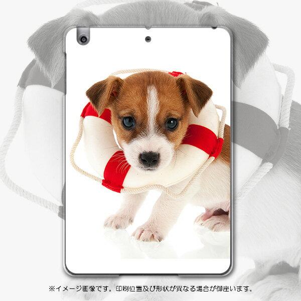 iPadmini iPad mini アイパッドミニ softbank ソフトバンク スマホ カバー 全機種対応 あり ケース スマホケース スマホカバー PC ハードケース 犬 動物 アニマル 001242