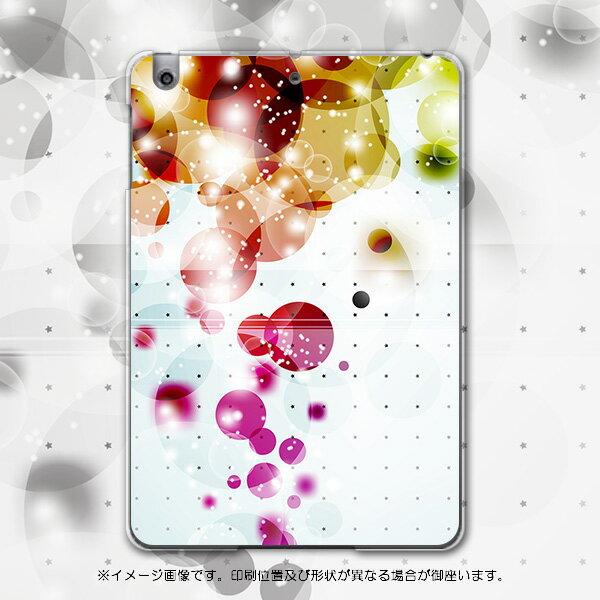 iPadmini iPad mini アイパッドミニ softbank ソフトバンク スマホ カバー 全機種対応 あり ケース スマホケース スマホカバー PC ハードケース カラフル キラキラ クール 002118