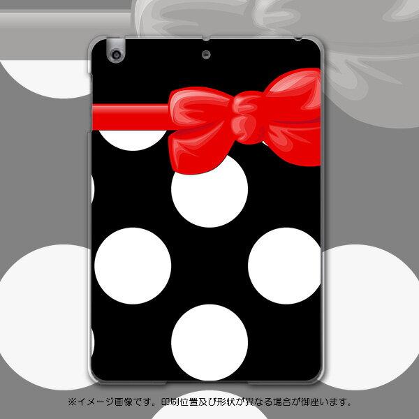 iPadmini iPad mini アイパッドミニ softbank ソフトバンク スマホ カバー 全機種対応 あり ケース スマホケース スマホカバー PC ハードケース リボン 水玉 黒 チェック・ボーダー 002346