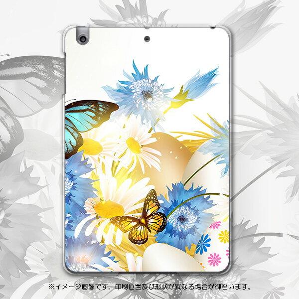 iPadmini iPad mini アイパッドミニ softbank ソフトバンク スマホ カバー 全機種対応 あり ケース スマホケース スマホカバー PC ハードケース 花 蝶 青 アニマル 002855