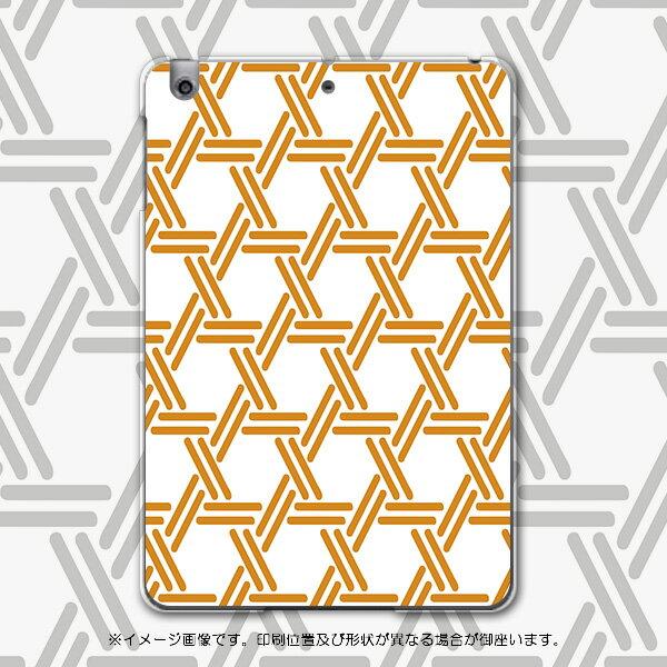 iPadmini iPad mini アイパッドミニ softbank ソフトバンク スマホ カバー 全機種対応 あり ケース スマホケース スマホカバー PC ハードケース 和風 和柄 オレンジ チェック・ボーダー 003889