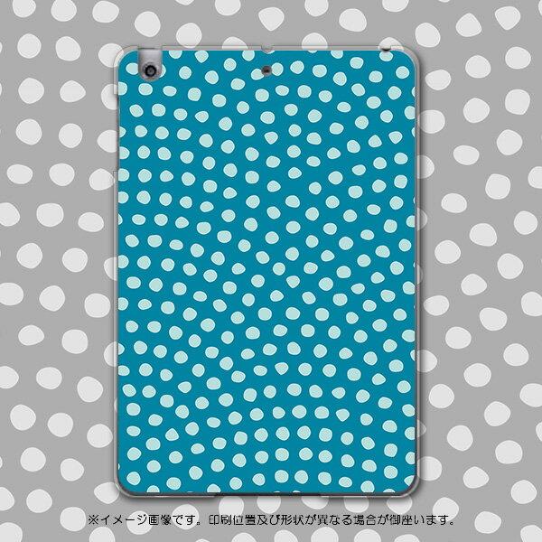 iPadmini iPad mini アイパッドミニ softbank ソフトバンク スマホ カバー 全機種対応 あり ケース スマホケース スマホカバー PC ハードケース 和風 和柄 水玉 青 チェック・ボーダー 003917
