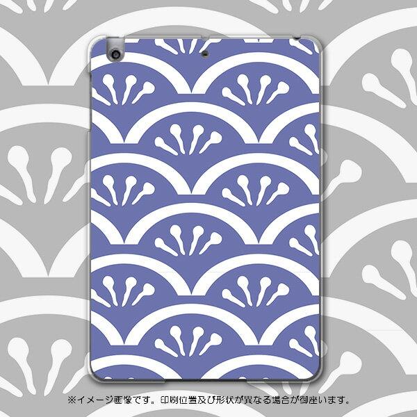 iPadmini iPad mini アイパッドミニ softbank ソフトバンク スマホ カバー 全機種対応 あり ケース スマホケース スマホカバー PC ハードケース 和風 和柄 青 チェック・ボーダー 004105