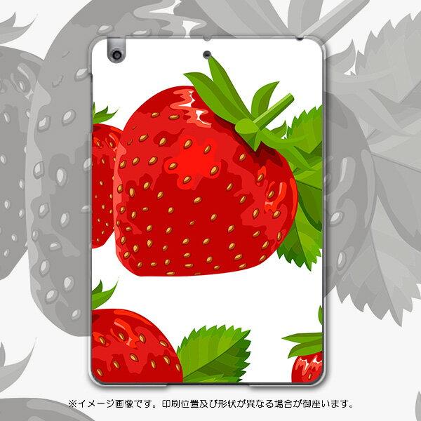 iPadmini iPad mini アイパッドミニ softbank ソフトバンク スマホ カバー 全機種対応 あり ケース スマホケース スマホカバー PC ハードケース 苺 イラスト シンプル ラブリー 004235