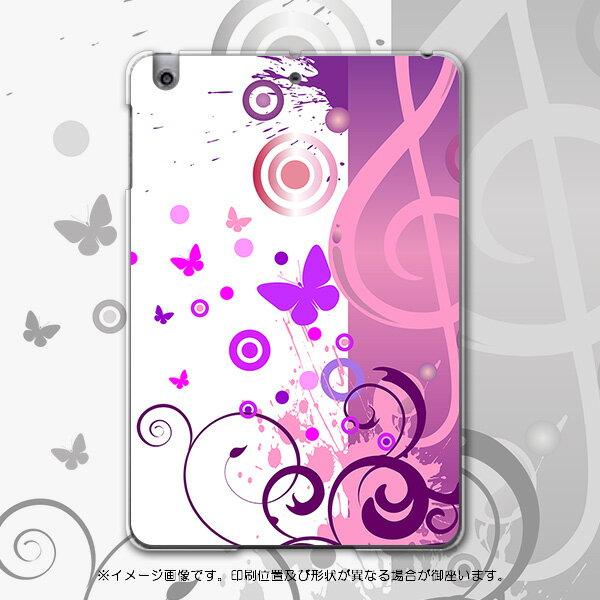 iPadmini iPad mini アイパッドミニ softbank ソフトバンク スマホ カバー 全機種対応 あり ケース スマホケース スマホカバー PC ハードケース 蝶 音楽 紫 ラブリー 004672