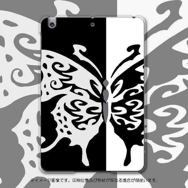 iPadmini iPad mini アイパッドミニ softbank ソフトバンク スマホ カバー 全機種対応 あり ケース スマホケース スマホカバー PC ハードケース 蝶 白 黒 アニマル 004887