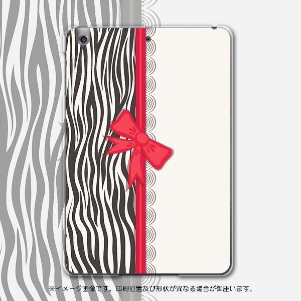 iPadmini iPad mini アイパッドミニ softbank ソフトバンク スマホ カバー 全機種対応 あり ケース スマホケース スマホカバー PC ハードケース ゼブラ リボン アニマル 004908