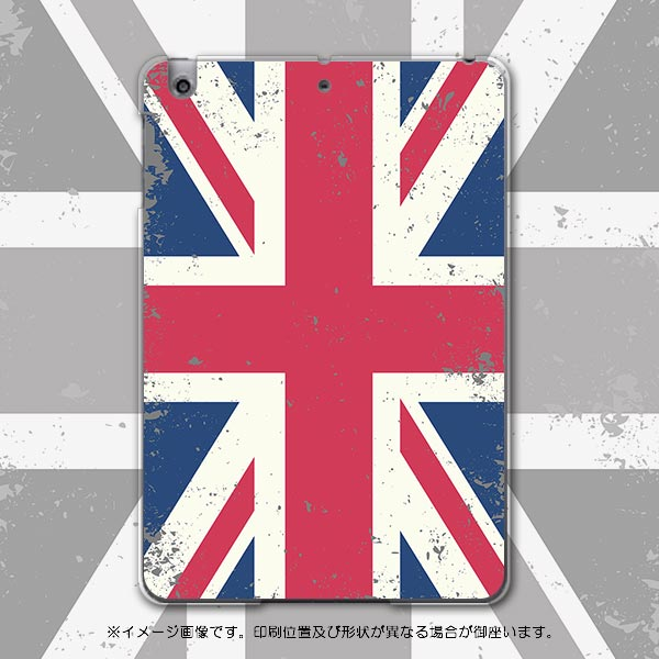 iPadmini iPad mini アイパッドミニ softbank ソフトバンク スマホ カバー 全機種対応 あり ケース スマホケース スマホカバー PC ハードケース 国旗 英国 クール 006233