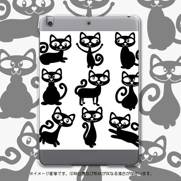 iPadmini iPad mini アイパッドミニ softbank ソフトバンク スマホ カバー 全機種対応 あり ケース スマホケース スマホカバー PC ハードケース ねこ 猫 イラスト アニマル 006306