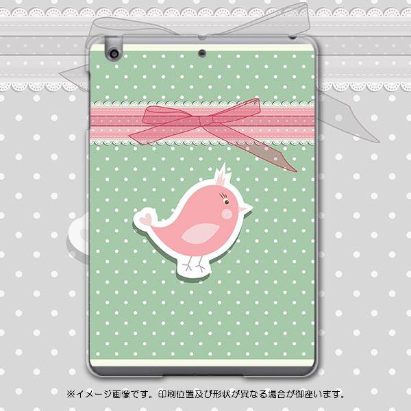 iPadmini iPad mini アイパッドミニ softbank ソフトバンク スマホ カバー 全機種対応 あり ケース スマホケース スマホカバー PC ハードケース 鳥 リボン 水玉 ラブリー 006341