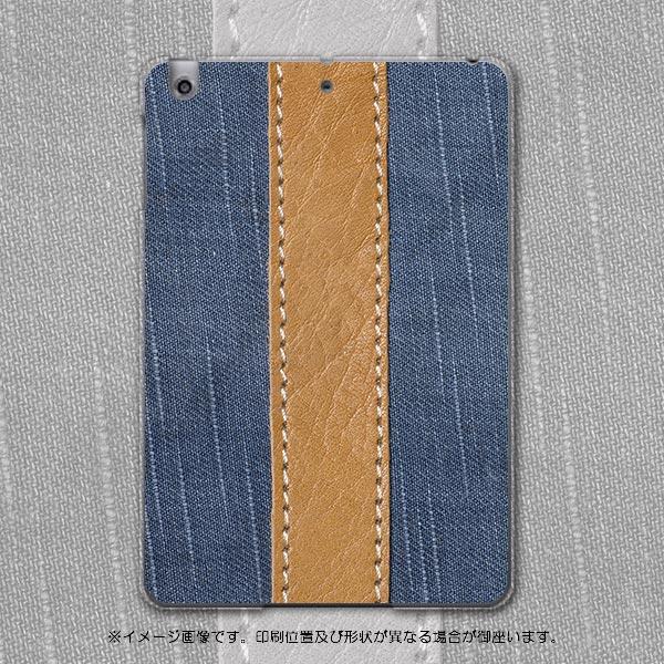 iPadmini iPad mini アイパッドミニ softbank ソフトバンク スマホ カバー 全機種対応 あり ケース スマホケース スマホカバー PC ハードケース デニム 模様 写真・風景 006469