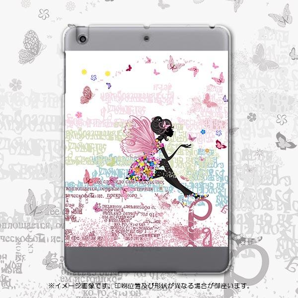 iPadmini iPad mini アイパッドミニ softbank ソフトバンク スマホ カバー 全機種対応 あり ケース スマホケース スマホカバー PC ハードケース 蝶 人物 ラブリー フラワー 006714