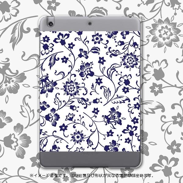 iPadmini iPad mini アイパッドミニ softbank ソフトバンク スマホ カバー 全機種対応 あり ケース スマホケース スマホカバー PC ハードケース 花 フラワー 模様 フラワー 006851