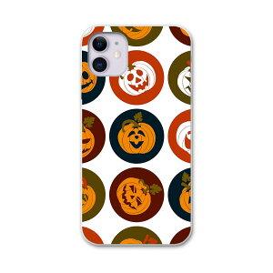 iPhone11 pro 5.8 インチ 専用 ソフトケース docomo ドコモ ソフトケース スマホカバー スマホケース ケース カバー tpu  008538 ユニーク かぼちゃ アイコン 赤 レッド 模様