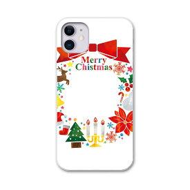 iPhone11 pro max 6.5 インチ 専用 ソフトケース ソフトケース スマホカバー スマホケース ケース カバー tpu 009453 クリスマス カラフル リボン