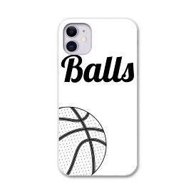 iPhone11 6.1インチ 専用 ソフトケース docomo ドコモ ソフトケース スマホカバー スマホケース ケース カバー tpu 010182 スポーツ バスケ ボール
