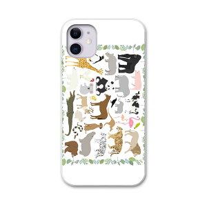 iPhone11promax6.5インチ専用ソフトケースソフトケーススマホカバースマホケースケースカバーtpu016494動物自然