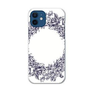 iPhone12 Pro Max 6.7インチ 専用ケース ハードケース アイフォン12 pro max 用カバー igcase 各キャリア対応 スマホカバー カバー ケース pc ハードケース 009661 リース アンティーク フラワー