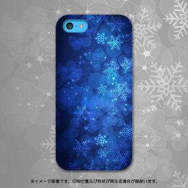 iphone5c iPhone 5c アイフォン SoftBank ソフトバンク スマホ カバー ケース スマホケース スマホカバー PC ハードケース 雪 結晶 青 その他 001275