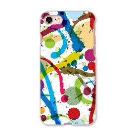 iphone8 iphone 8 アイフォーン softbank ソフトバンク スマホ カバー スマホケース スマホカバー PC ハードケース 007765 インク ペンキ カラフル 模様