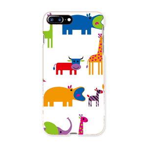 iphone7plus phone 7 plus APPLE softbank ソフトバンク スマホ カバー ケース スマホケース スマホカバー TPU ソフトケース 004384 動物 キャラクター