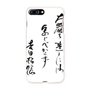 iphone7plus phone 7 plus APPLE softbank ソフトバンク スマホ カバー ケース スマホケース スマホカバー TPU ソフトケース 007499 日本語 文字 言葉 白黒