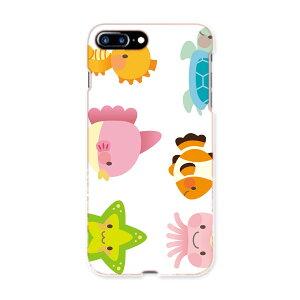 iphone7plus phone 7 plus APPLE softbank ソフトバンク スマホ カバー ケース スマホケース スマホカバー TPU ソフトケース 009347 動物 キャラクター カラフル
