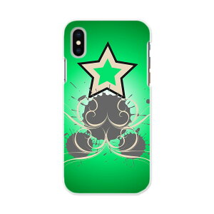 iPhone X iPhone 10 アイフォーン エックス テン APPLE softbank ソフトバンク iphonex スマホ カバー ケース スマホケース スマホカバー TPU ソフトケース 001572 星 スター 緑