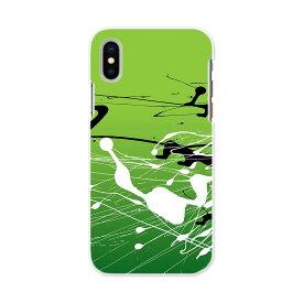 iphone XR iPhone 10r アイフォーン エックスアール テンアール iphonexr softbank docomo au スマホ カバー スマホケース スマホカバー PC ハードケース 007232 緑 グリーン インク