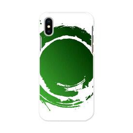 iPhone X iPhone 10 アイフォーン エックス テン iphonex iphone10 softbank ソフトバンク スマホ カバー スマホケース スマホカバー TPU ソフトケース インク ペンキ 緑 グリーン ユニーク 008411
