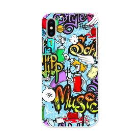 iphone XR iPhone 10r アイフォーン エックスアール テンアール iphonexr softbank docomo au スマホ カバー スマホケース スマホカバー PC ハードケース 008487 カラフル ペンキ インク パンク