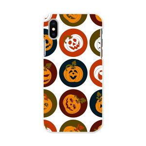 iPhone X iPhone 10 アイフォーン エックス テン iphonex APPLE softbank ソフトバンク スマホ カバー スマホケース スマホカバー PC ハードケース かぼちゃ アイコン 赤 レッド 模様 ユニーク 008538